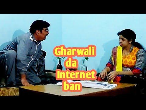 Gharwali da internet ban / punjabi multani, saraiki comedy video