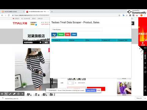 Import taobao to shopify