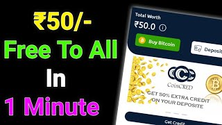 Rs.50 To All In 1 Minute | Bank Withdraw | New Crypto Exchange | All in All Money Earnings | Tamil