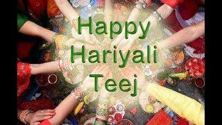 Hariyali Teej | Happy Hariyali Teej Wishes | SMS | Quotes | Images | Musical  Video  by WahManbhavan