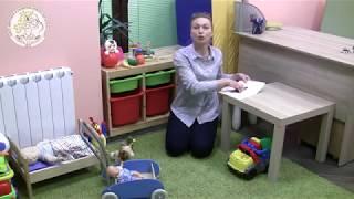 Познавательная деятельность ребенка