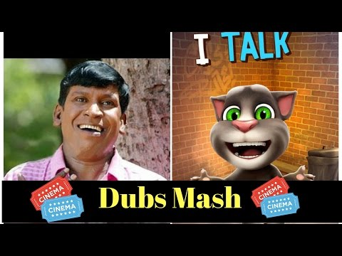 Vadivelu Dubsmashes by Talking Tom || Kollywood funny Dubsmash by Talking tom
