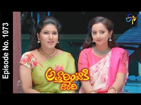 Attarintiki Daredi | 13th April 2018| Full Episode No 1073| ETV Telugu