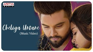 Cheliya Untane Music FT.Anupama Parameswaran, Yazin Nizar | Niro| Allen| Wave Media