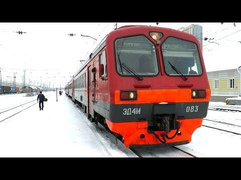 Электропоезд-экспресс ЭД4МК-083