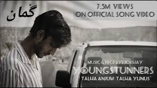 GUMAAN - youngstunners - Talha anjum   Talha yunus   prod by jokhay ( Reupload music audio )