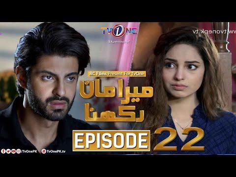 Mera Maan Rakhna   Episode 22   TV One Drama