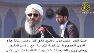 موقف فضيلة الشيخ عبد الحميد من العلاقات بين الدول الإسلامية