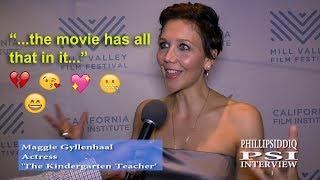 Maggie Gyllenhaal interview for 'The Kindergarten Teacher'. #maggiegyllenhaal