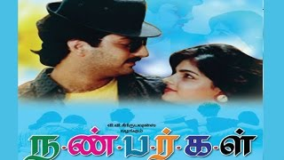 Nanbargal (1991) | Romance,Love | Shoba Chandrasekhar | Neeraj,MamtaKulkarni | Tamil full Movie