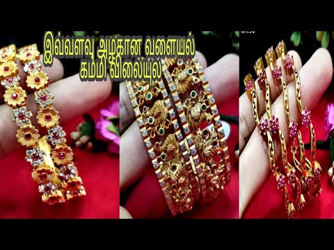 Lowest prize bangles collection /online shopping home delivery