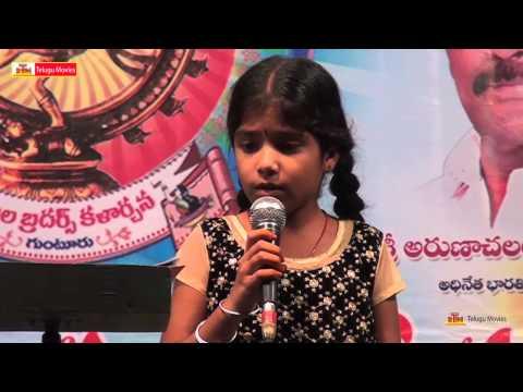 Vaishnavi Bhargavi Vagdevi || Swathikiranam Songs / Telugu Old Superhit Songs