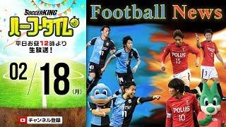 サッカーキング×FC東京×橘ゆりか(Booing!!!/元アイドリング!!!)