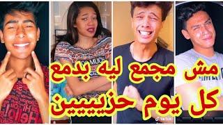 مهرجان في القرايب ظني خايب ( مش مجمع ليه بدمع )- غناء امين خطاب - توزيع دولسي - كلمات مصطفي الجن