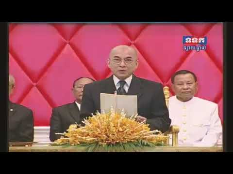 The Speech of HM King Norodom Sihamoni over 1st Meeting of Royal Senate of Cambodia 23.04.2018