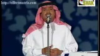 Arabic music Mohammad Abdu in Concert (3)