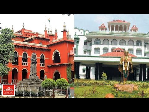 Summer vacation starts for Chennai and Madurai High Courts