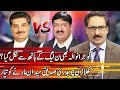 Khurram Dastgir Vs Ch Siddique   NA-81   Kal Tak with Javed Chaudhry   4 July 2018   Express News