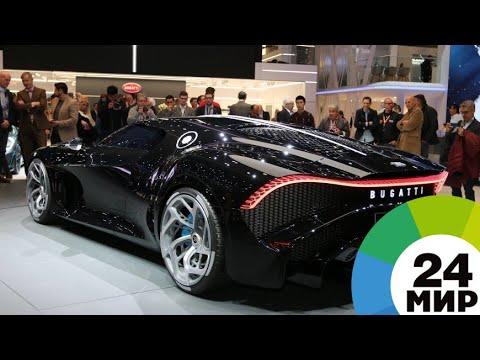 Роналду приобрел самый дорогой автомобиль в мире - МИР 24