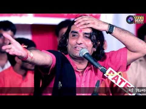 Hanuman ji New Song 2017 ! PRAKASH MALI ! प्रकाश माली ! MAA Films(AANA)8390040083 ! बावरला LIVE
