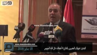 بالفيديو| الجندي: تحويلات المصريين بالخارج 4 أضعاف دخل قناة السويس