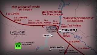 70 лет победе под Сталинградом