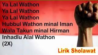 Lirik sholawat yalal waton