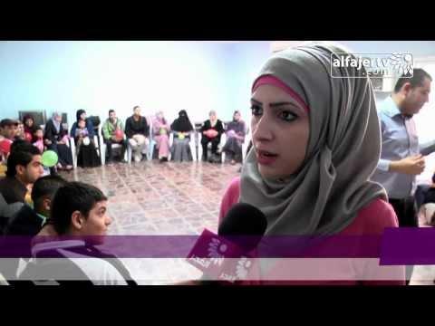 جامعة القدس المفتوحة و نقابة الاخصائيين النفسيين تنظمان نشاط ترفيهي تفريغي لنزلاء جمعية دار اليتيم