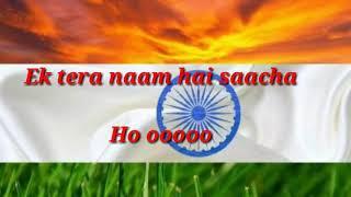 Ek Tera Naam hai Sacha Lyrics | ABCD2 | Varun Dhavan |