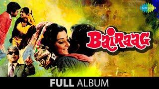 Bairaag | Chhoti Si Umar Men | Sare Shaher Men | Dilip Kumar | Saira Banu | Leena Chandavarkar