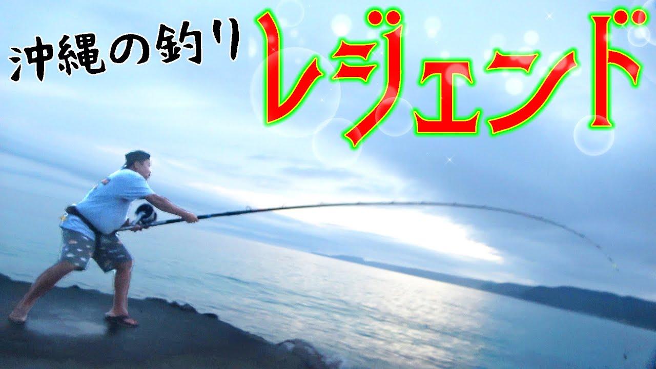 【総額50万】沖縄最強漁師の本気のサメ釣り仕掛けを公開します【ビーチザメ #2】