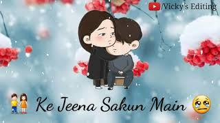 Gambar cover Itna Mujhse Tu Pyar Na Kar 2018 rinton song Hindi(Sampatti)