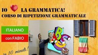 L'italiano con Fabio Boero! Урок итальянского языка!La posizione dei pronomi