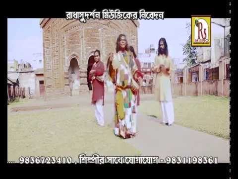 Bengali Happy Song | Chalo Chalo Joydeber | Tarak Das Baul | 2017 Folk New Song | Rs Music