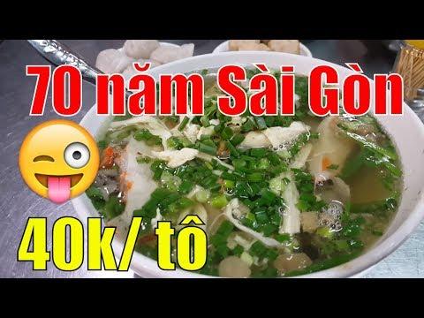 40k /tô CHÀ BÁ LỬA Thiệu Ký mì gia 70 năm đất Sài Thành  |  Guide Saigon Food