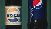 5f5be512c مصنع شركة بيبسي كولا للمشروبات الغازية في موسكو - Duration: 2 minutes, 21  seconds.