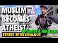 أغنية Street Epistemology: AZ (3) | Muslim Becomes Atheist (Optimistic Nihilism)