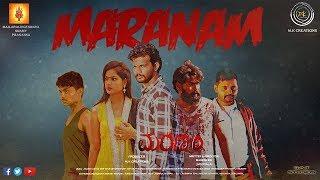 kannada new movies | MARANAM Kannada Motion Poster | new trailers | Vivin, gopal, | M K Creations