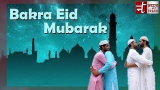 Eid ul-Adha/Bakra Eid 2018 Special Video| History of Bakra Eid | Why We are Celebrate Bakra Eid