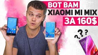 Китайцы УДИВЛЯЮТ. Смартфоны без рамок за 160$