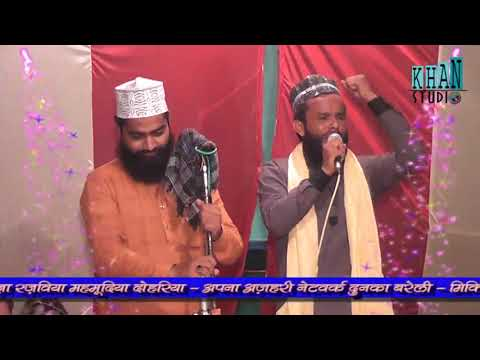 आवाज़ मे दर्द है All India Naatiya Musaira HD By Akeel Siddiqi Bareilvi New Islamic Naat 2017