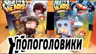 Безумные игрушки - ПопоГоловики Butt Heads - Пранк Игрушки