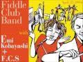 小林エミ & Fiddle Club Band with Strings - You've Got A Friend