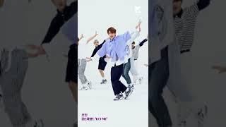 Q! My Dance(맞춤): Golden Child(골든차일드) _ BOMIN(보민 직캠ver)