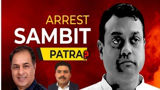 Rajiv Tyagi Death :Sambit Patra & Rohit Sardana Arrest is trending on social media.