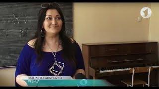 Участница проекта «Голос» Катерина Балыкбаева в Тирасполе / Утренний эфир