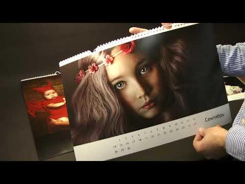 Календари с фотографиями- доходная продукция для фотографов