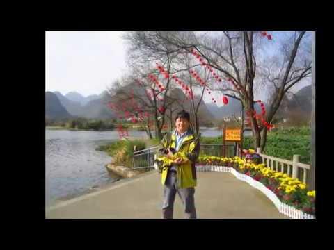 china travel note 2017