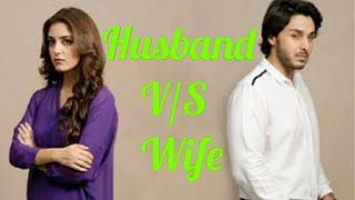 Husband and wife fight   Boyfriend and girlfriend fight   WWF   WWE   laugh   comedy   Joke   funny