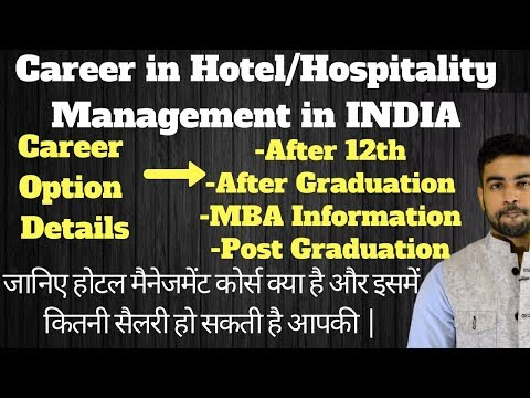 Career in hotel Management | After 10th & 12th |After Graduation |Salary |MBA in Hotel Management
